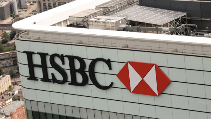 Is HSBC TPR's mystery master trust applicant? - capaDATA